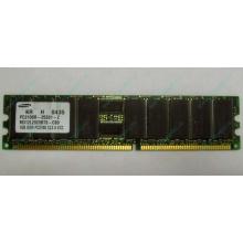 Серверная память 1Gb DDR1 в Ивантеевке, 1024Mb DDR ECC Samsung pc2100 CL 2.5 (Ивантеевка)