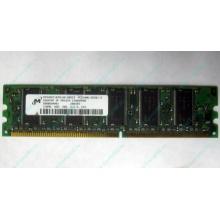 Серверная память 128Mb DDR ECC Kingmax pc2100 266MHz в Ивантеевке, память для сервера 128 Mb DDR1 ECC pc-2100 266 MHz (Ивантеевка)