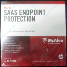 Антивирус McAFEE SaaS Endpoint Pprotection For Serv 10 nodes (HP P/N 745263-001) - Ивантеевка