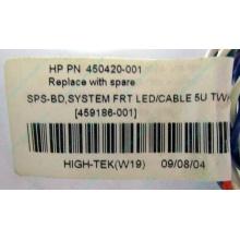Светодиоды HP 450420-001 (459186-001) для корпуса HP 5U tower (Ивантеевка)