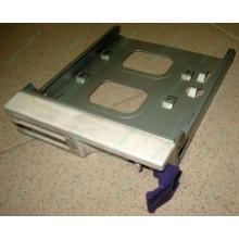 Салазки RID014020 для SCSI HDD (Ивантеевка)