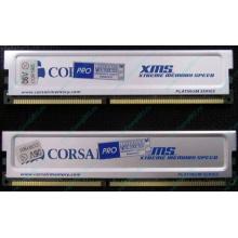 Память 2 шт по 512Mb DDR Corsair XMS3200 CMX512-3200C2PT XMS3202 V5.2 400MHz CL 2.0 0615197-0 Platinum Series (Ивантеевка)