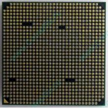 Процессор AMD Athlon II X2 250 (3.0GHz) ADX2500CK23GM socket AM3 (Ивантеевка)