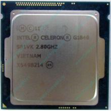 Процессор Intel Celeron G1840 (2x2.8GHz /L3 2048kb) SR1VK s.1150 (Ивантеевка)