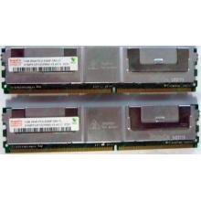 Серверная память 1024Mb (1Gb) DDR2 ECC FB Hynix PC2-5300F (Ивантеевка)