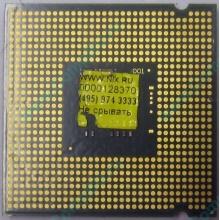 Процессор Intel Celeron D 326 (2.53GHz /256kb /533MHz) SL98U s.775 (Ивантеевка)