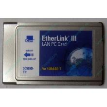 Сетевая карта 3COM Etherlink III 3C589D-TP (PCMCIA) без LAN кабеля (без хвоста) - Ивантеевка