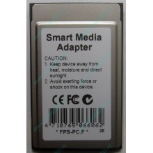 Smart Media PCMCIA адаптер PQI (Ивантеевка)